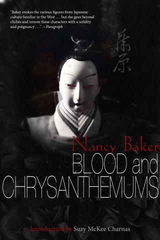 blood_and_chrysanthemums
